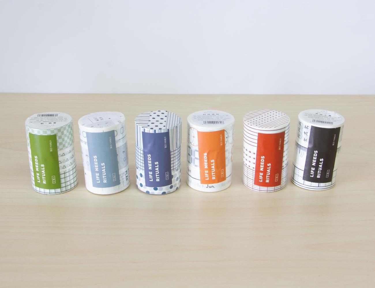 BUJO Printed Washi Paper Tape